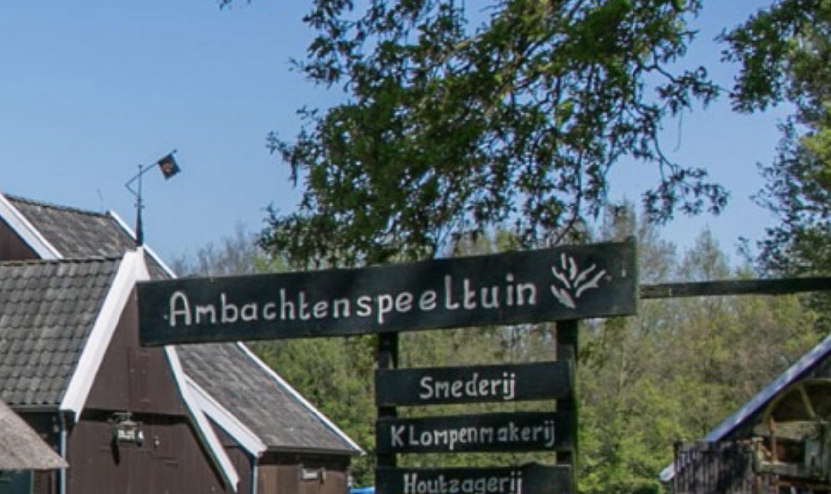 Museumsdorf Orvelte